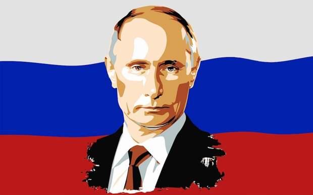 Путин и новая эпоха российской истории