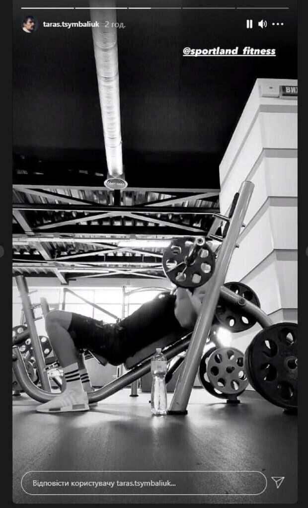 Цымбалюк из «Крепостной» и «Спіймати Кайдаша» без футболки показал мышци после тренировки: кадры