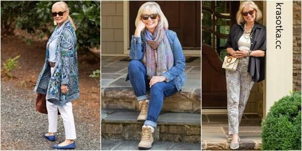 Стильные образы от Robin: 10 способов выглядеть эффектно и молодо после 50 лет