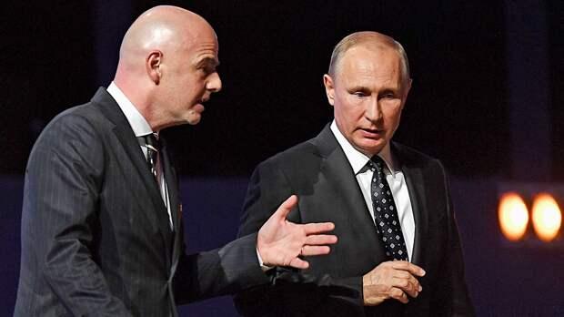 В ФИФА прокомментировали решение CAS об отстранении России от соревнований на 2 года