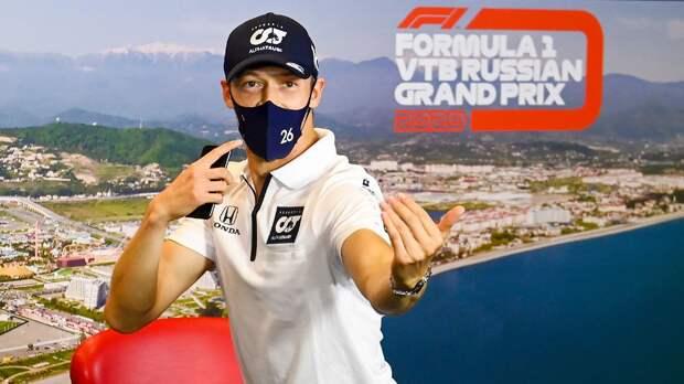 «Не стоит искать какой-то злой рок». Российский гонщик Формулы-1 Квят — о своих выступлениях на Гран-при России