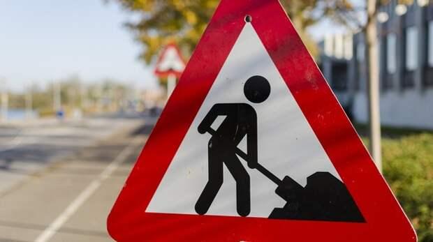 Более 370 миллионов рублей выделили на ремонт улиц Керчи