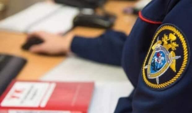 В Ижевске арестовали мужчину, пытавшегося задушить полицейского