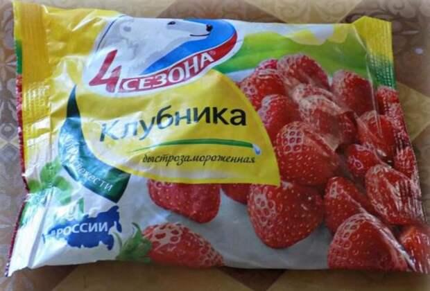 Замороженные ягоды и овощные смеси хранятся очень долго / Фото: i6.otzovik.com