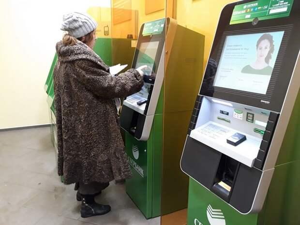 Карельский предприниматель применил свои бизнес-способности в воровстве из банкомата