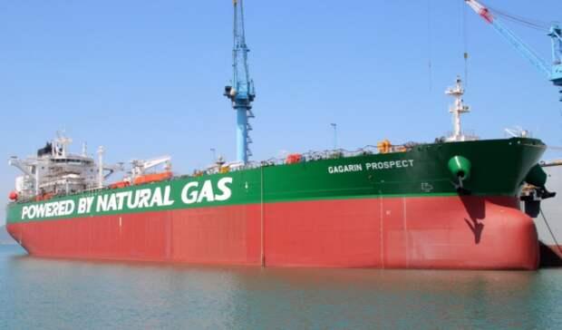 СПГ-топливо для судов делают привлекательным насильно
