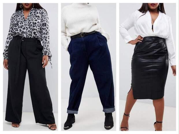 брюки джинсы юбка для полно женской фигуры