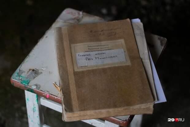 Эта работа Аси Фоминой — дневник агронома, сосланного на Кегостров