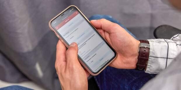 Собянин: Электронные услуги экономят работающим людям не менее 2 дней в год. Фото: М. Денисов mos.ru