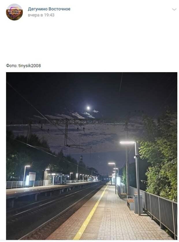 Фото дня: изменившаяся станция «Бескудниково»