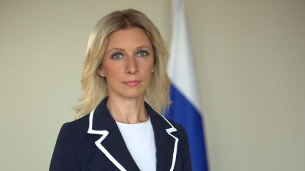 """Захарова заявила, что Чехия перекладывает вину на """"внешнего врага"""" в лице России"""
