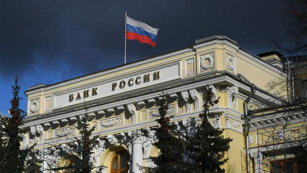 В ЦБ поделились прогнозом на рост ВВП России по итогам 2021 года