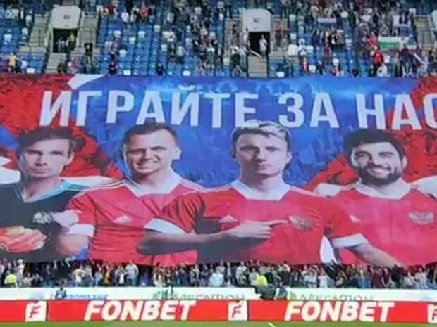 Россия накануне ЧЕ-2020 обыграла Болгарию, нахватав при этом травм