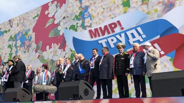 Жителей России ждут длинные майские выходные
