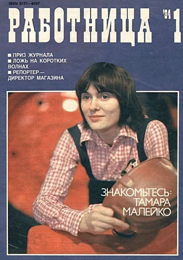 Не модели, а работяги: кого публиковали на обложках советских журналов 30-40 лет назад