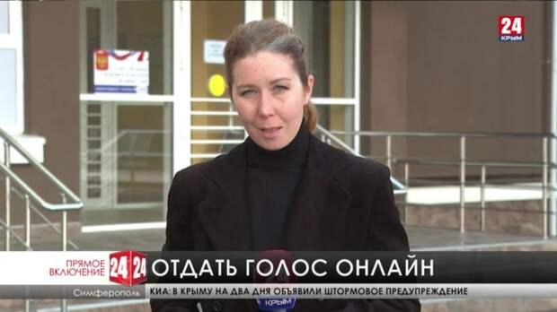 Жители семи регионов России могут проголосовать онлайн
