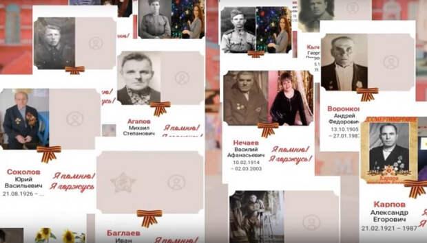 Жители Карелии примут участие в шествии «Бессмертный полк онлайн»
