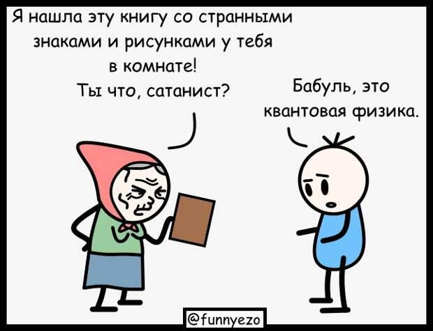 hQyvAeV9nQg