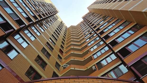 Рыночная стоимость жилья в Подмосковье в IV квартале 2019 года существенно не изменится