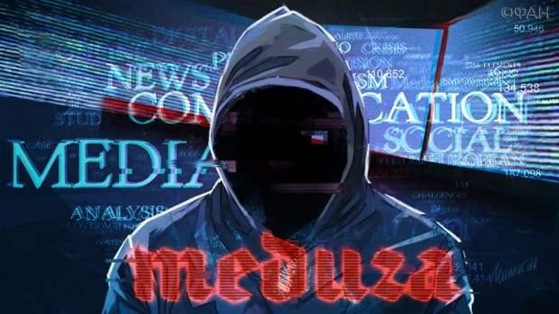 Меркури: признание «Медузы» и VTimes иноагентами — слишком мягкое наказание