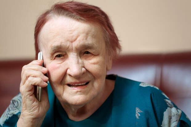 В России предложили ввести ограничения на онлайн-переводы с банковских карт пенсионеров