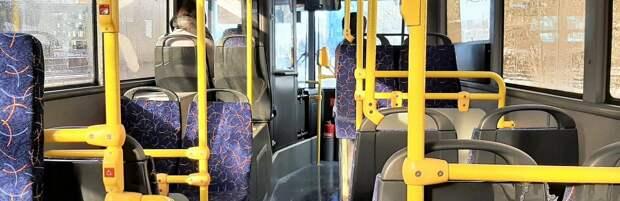 Весёлый вайн про опоздание автобуса сняли блогеры из Караганды