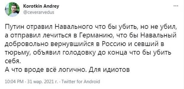 «Наверное, он предпочёл бы Гуантанамо»: польские читатели о претензиях Навального к условиям в российской колонии