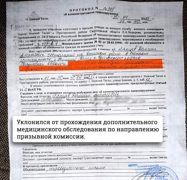 «Не хочешь служить — иди в психушку». Как российских призывников принуждают к службе в армии