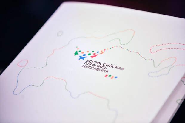 Названа новая дата проведения Всероссийской переписи населения