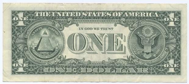 Майкл Бом: «Америка это сделала, потому, что МОЖЕТ»