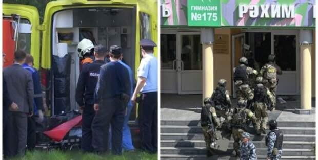 Герои среди нас. Теракт в Казани потряс общественность. Произошедшее глазами родителей, детей, очевидцев и полиции