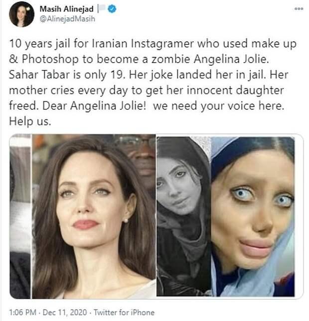 10 лет зажажду славы: «Зомби-версию» Анджелины Джоли осудили вИране