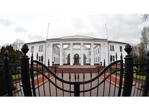 Минские переговоры по Донбассу: итоги года