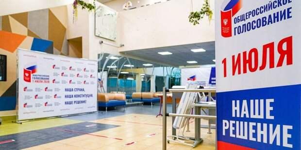 Слухи о продаже базы данных онлайн-голосования являются вымыслом / Фото: mos.ru