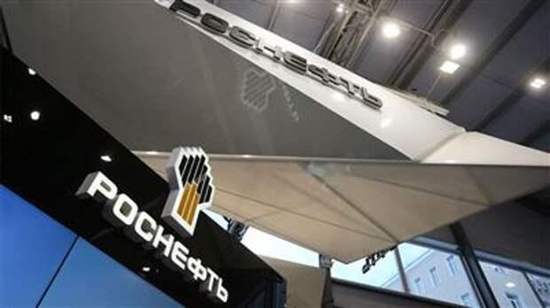 """Bloomberg просит не рассматривать в России иск """"Роснефти"""" о защите деловой репутации"""