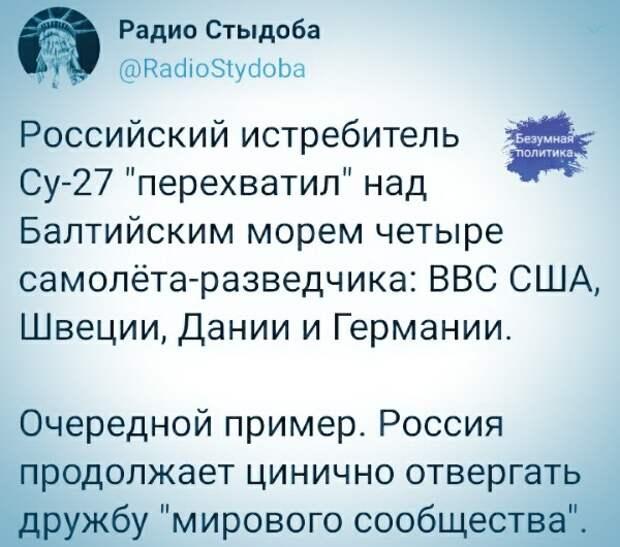 """""""Потом начинается куча соплей"""": Баранец предупредил, почему не стоит испытывать терпение русских"""