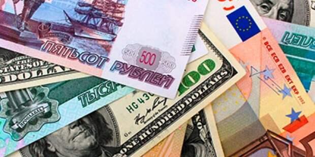 Набиуллина купила валюту