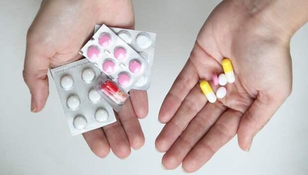 Объем производства фармацевтической продукции в Подмосковье вырос в 3 раза за 5 лет