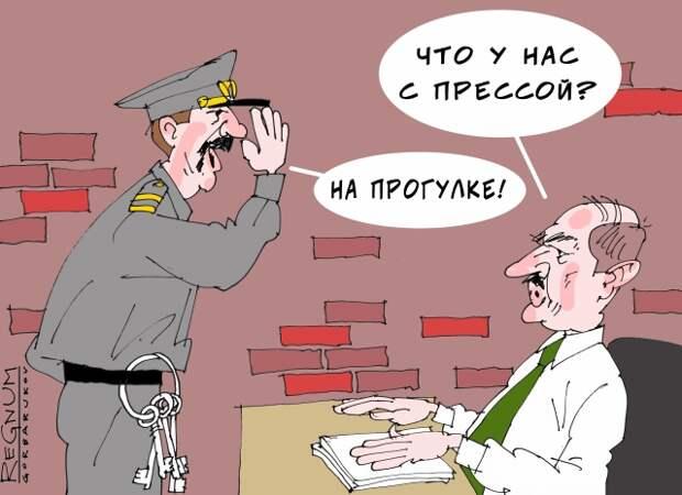 Приключения Лукашенко в СИЗО КГБ: очередной провалившийся «хитрый план»