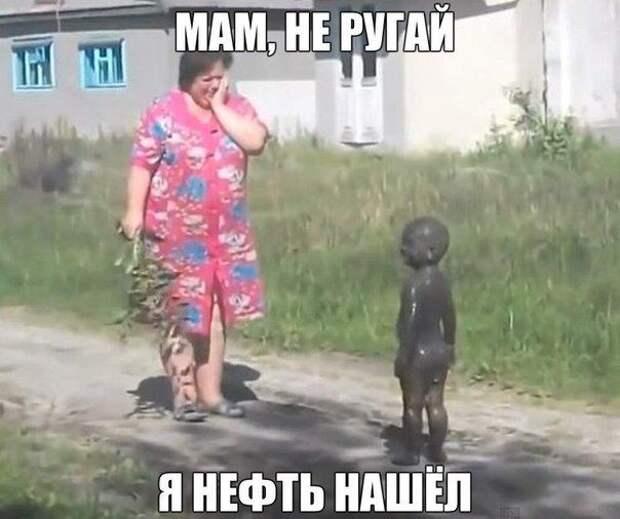 Смешные приколы из Вконтакте | Веселые мультфильмы, Смешно ...