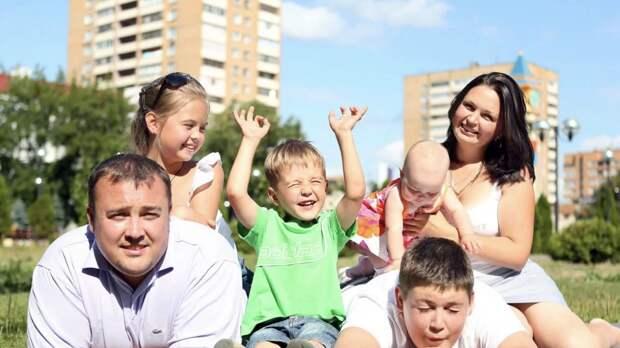 Расширение льгот по ипотеке многодетным семьям одобрил Совфед