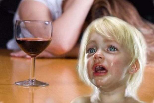 Алкоголь или ребенок? Как мать сделала правильный выбор и смогла забрать сына из детского дома