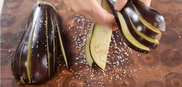 Если у вас есть баклажан, приготовьте его необычным способом. Блюдо, достойное ресторана