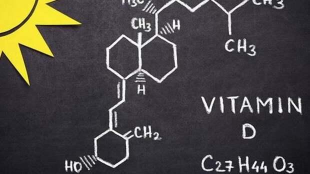 Витамин D: неправильная дозировка может привести к серьезным проблемам