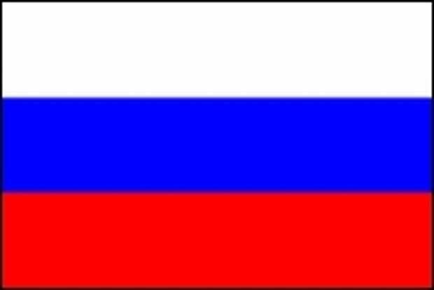 РОССИЙСКО – ЕВРОПЕЙСКИЙ ПРОЕКТ «СОЮЗ» В ГВИАНСКОМ КОСМИЧЕСКОМ ЦЕНТРЕ»