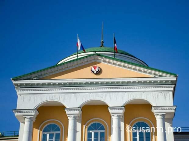 Юрию Суханову, Рауфу Каримову и Наталье Судариковой присвоили звания почетных граждан Удмуртии