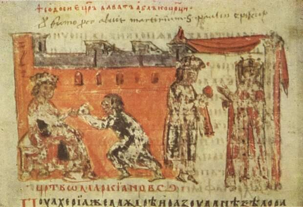 История опалы Евдокии . Источник: wikipedia.org