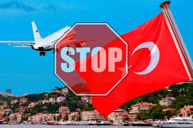 Открытие Турции 21 июня — в чём подвох и как прошел первый день лета без туристов
