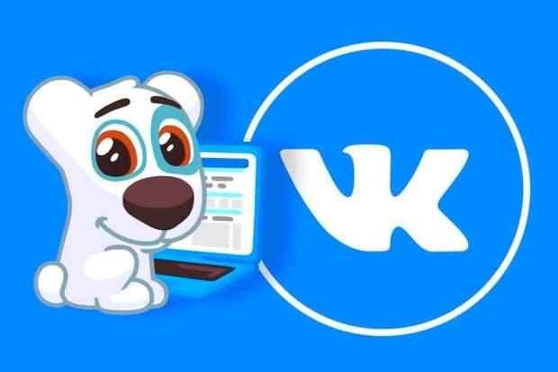Украинских пользователей «ВКонтакте» возьмут на учет