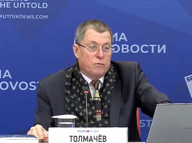 Петр Толмачев